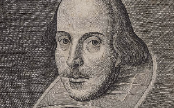 St Omer Shakespeare folio